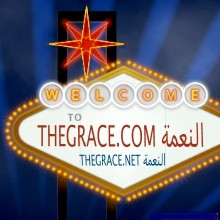 content TheGrace Arabic Christian Website محتويات مجلة النعمة